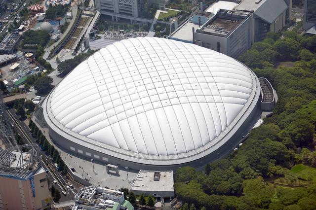 東京ドームの使い方。